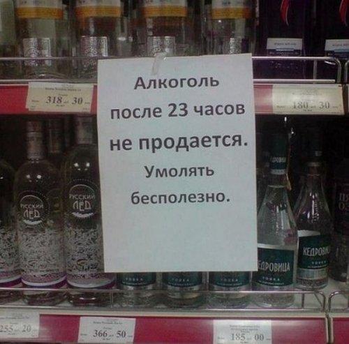 1347955759_kartinki-dlya-nastroeniya-19