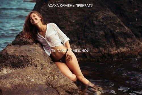 1347955784_kartinki-dlya-nastroeniya-11