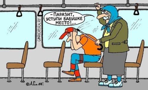 1347955795_kartinki-dlya-nastroeniya-35