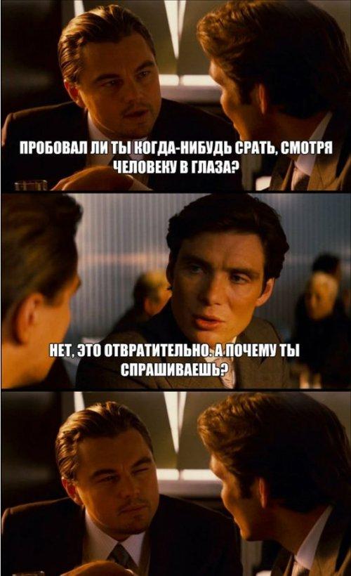 1347955831_kartinki-dlya-nastroeniya-22