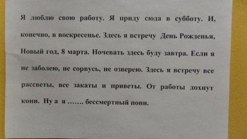 1347955850_kartinki-dlya-nastroeniya-21