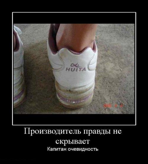 1348015907_demotivatory-15