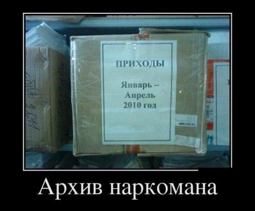 1348015921_demotivatory-10