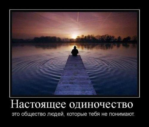 1348015925_demotivatory-1