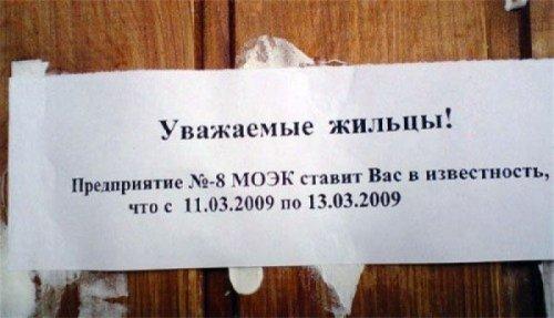 1348162615_nadpisi-18