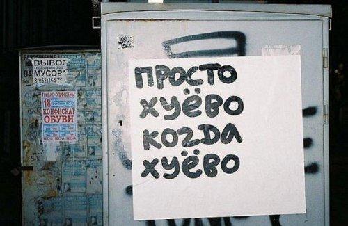 1348162639_nadpisi-20