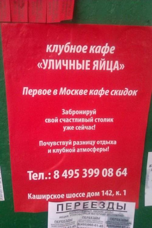 1348162643_nadpisi-3