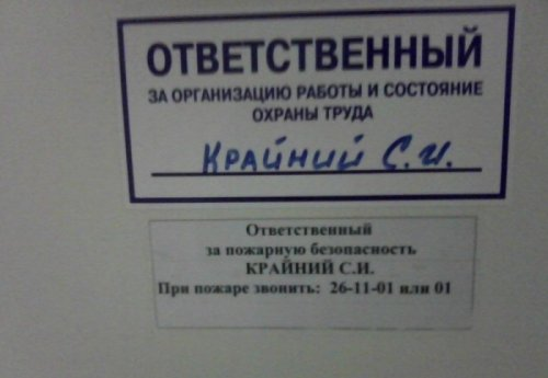 1348162644_nadpisi-1