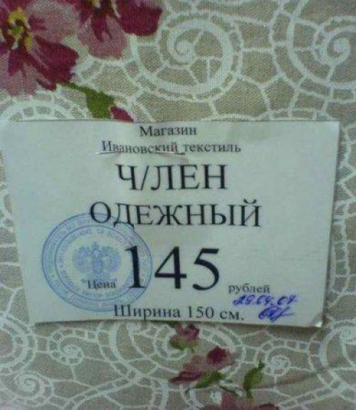 1348162661_nadpisi-11