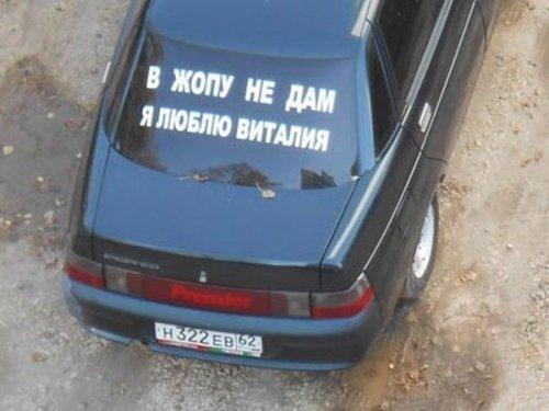 1348212701_prikoly-9