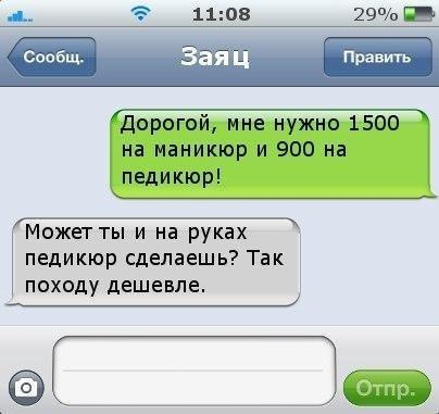 1348212726_prikoly-1