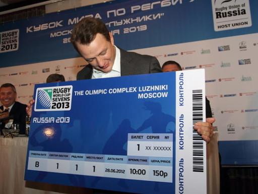 Продан первый билет на Кубок мира по регби-7, который пройдет в Москве в 2013 году