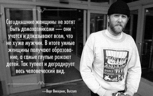 BroDude.ru-24.09.2012.