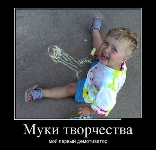 BroDude.ru-25.09.2012.