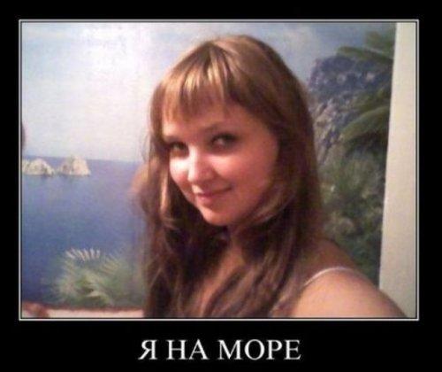 BroDude.ru-28.09.2012.