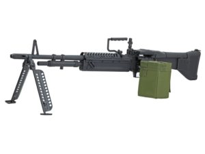 Machine gun, 7.62 mm, M60