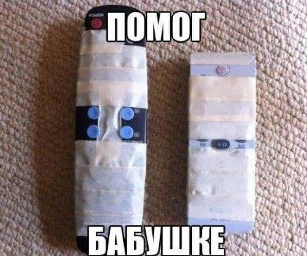 brofotopodborka-01