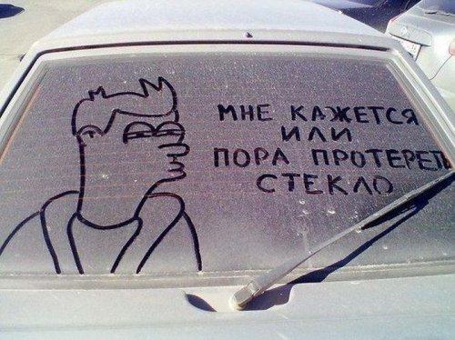 prikol-foto-bro-13