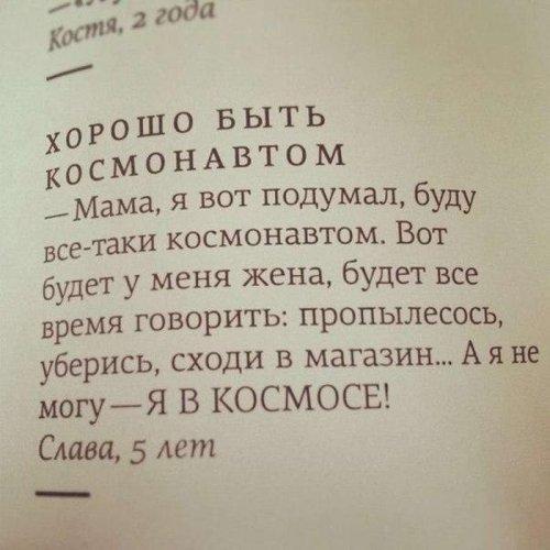 prikol-foto-bro-22