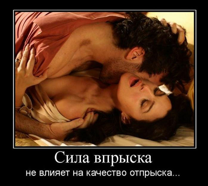 1349477299_demotivators_16