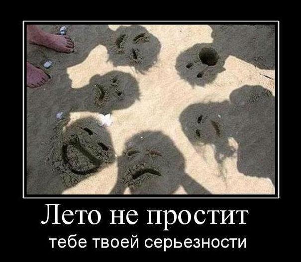 1349477312_demotivators_50