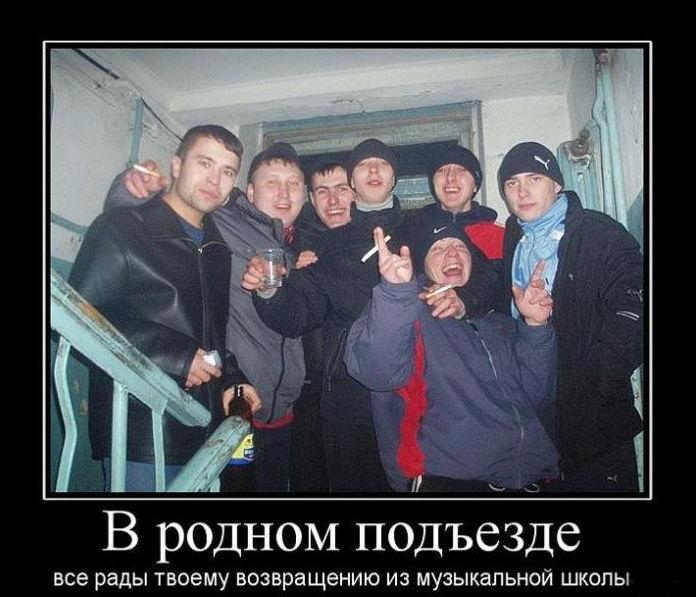 1349477329_demotivators_34
