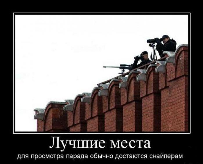 1349477332_demotivators_10