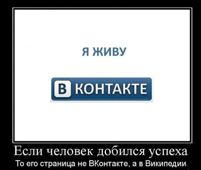 1349477380_demotivators_29
