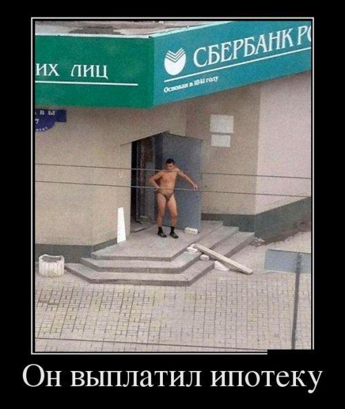 BroDude.ru-1.10.2012.