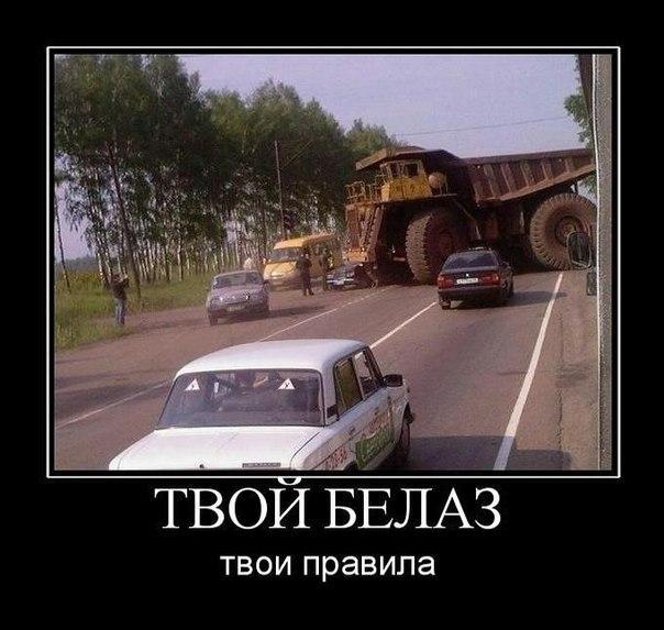 BroDude.ru-10.10.2012.