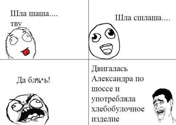 BroDude.ru-15.10.2012.