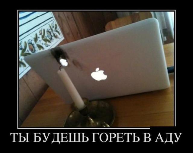 BroDude.ru-16.10.2012.