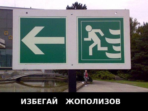 BroDude.ru-18.10.2012.