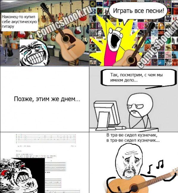 BroDude.ru-19.10.2012.