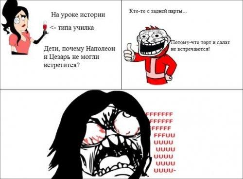 BroDude.ru-2.10.2012.