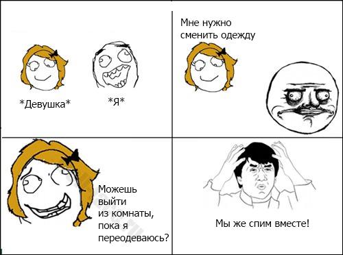BroDude.ru-23.10.2012.