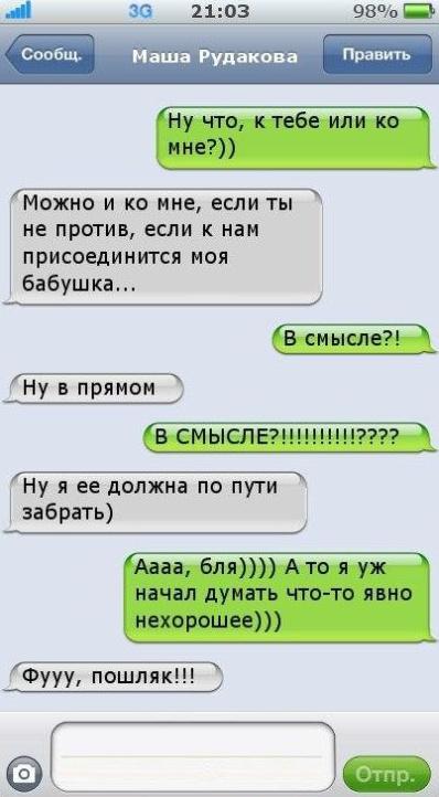 BroDude.ru-26.10.2012.