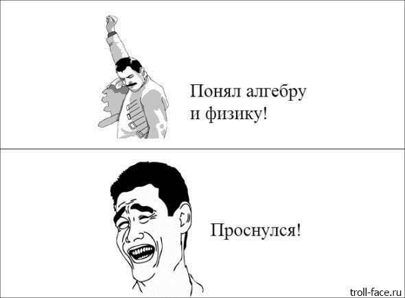 BroDude.ru-3.10.2012.