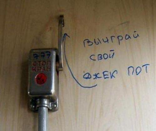 BroDude.ru-5.10.2012.
