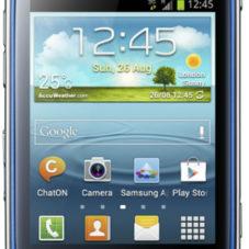 Музыкальный смартфон от Samsung