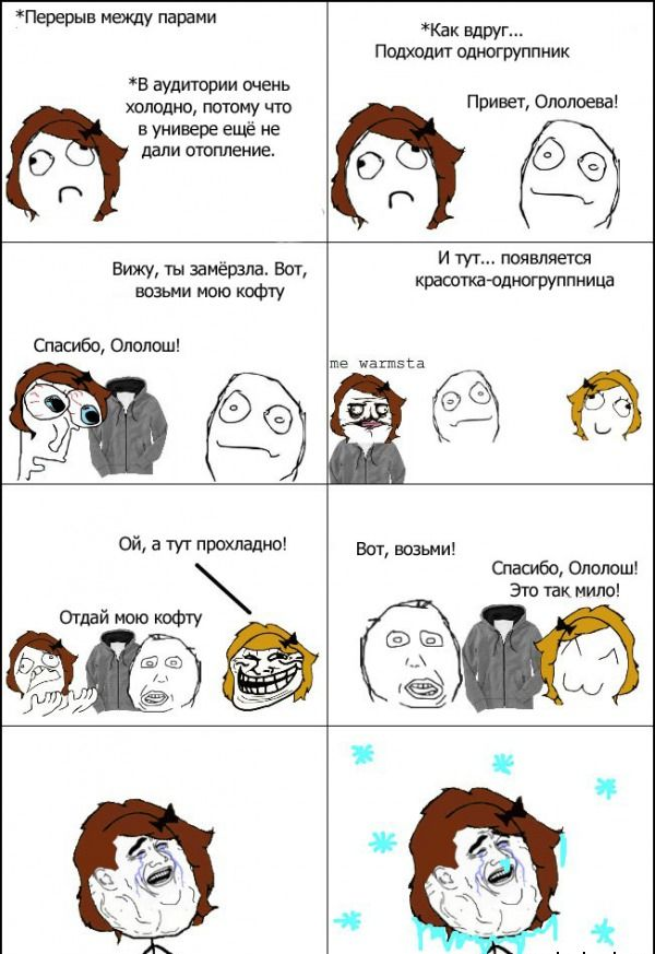 BroDude.ru-7.11.2012.
