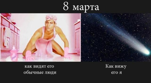 8_marta_04