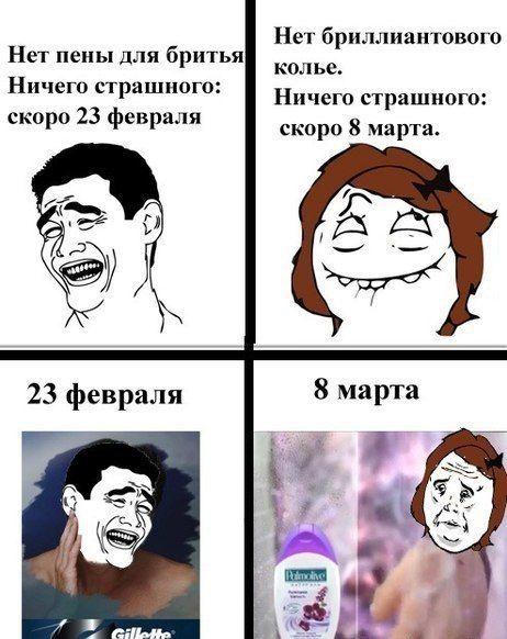 8_marta_19