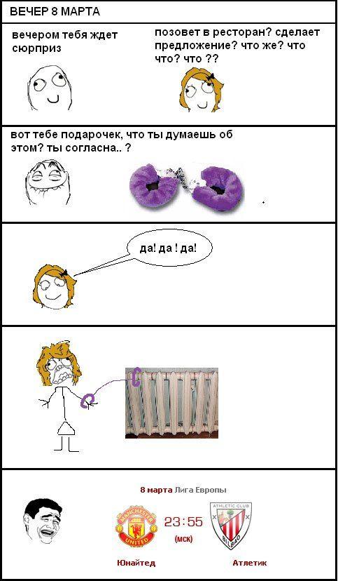 8_marta_24