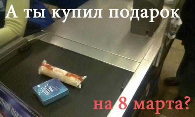 8_marta_26