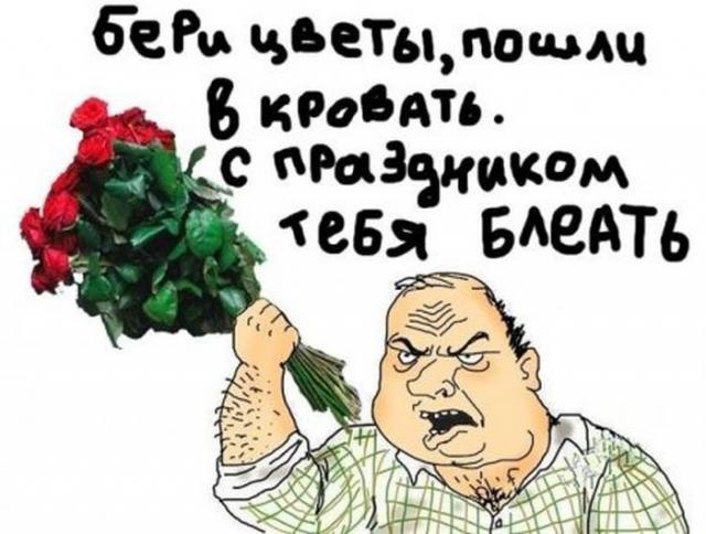 8_marta_33