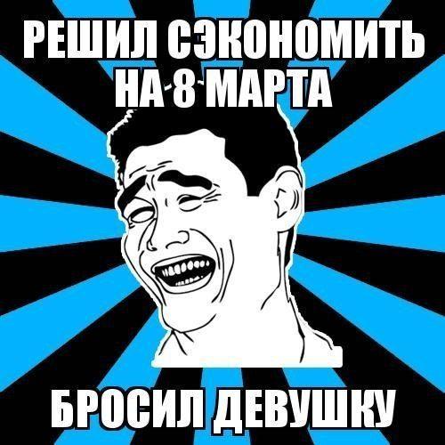 8_marta_37