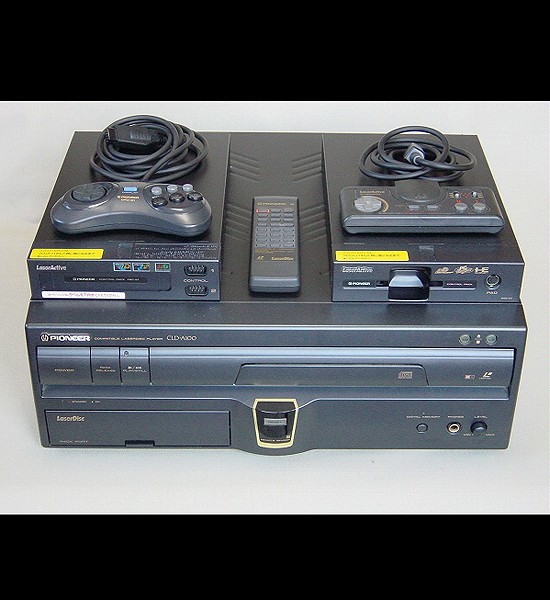 bad consoles1499348640