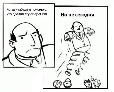 komiksi i memi 0236533816