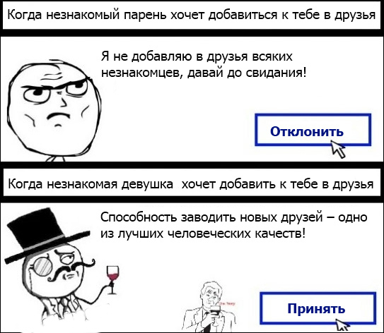 komiksi i memi 1245643070